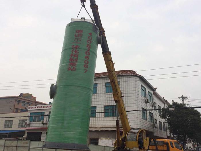 德诺尔-枝江玻璃钢污水提升预制泵站项目