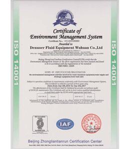 德诺尔ISO14001认证(英文)