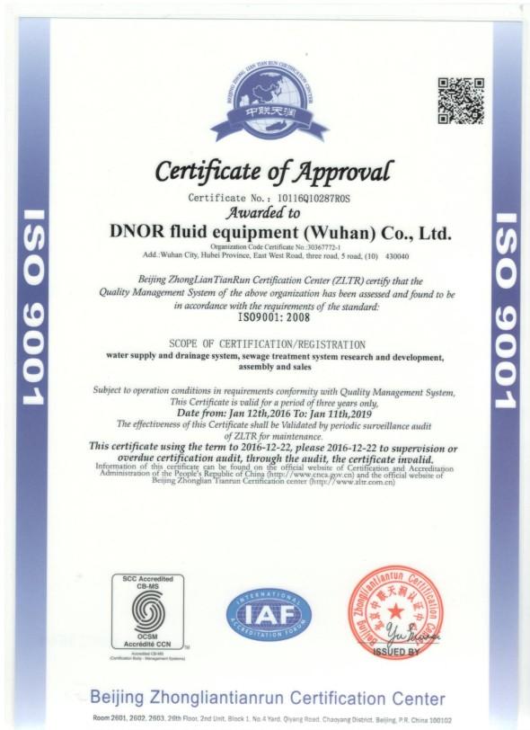 德诺尔ISO9001认证(英文)