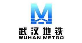 德诺尔合作单位-武汉地铁
