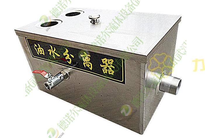 隔油池 餐饮隔油设备