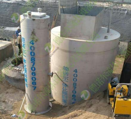 城镇污水处理一体化预制泵站