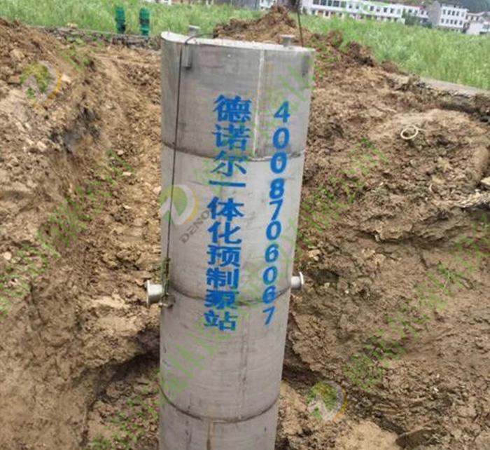一体化城镇污水提升预制泵站