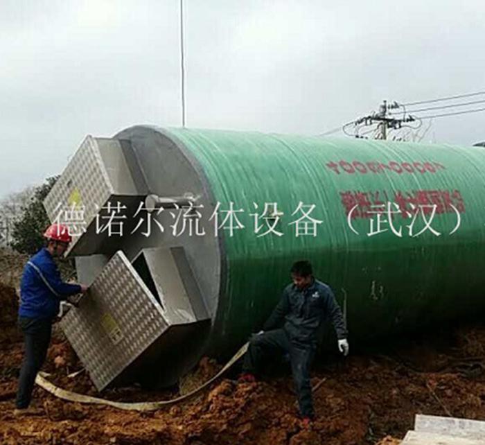 玻璃钢排污泵站