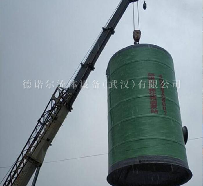 一体化截污预制泵站