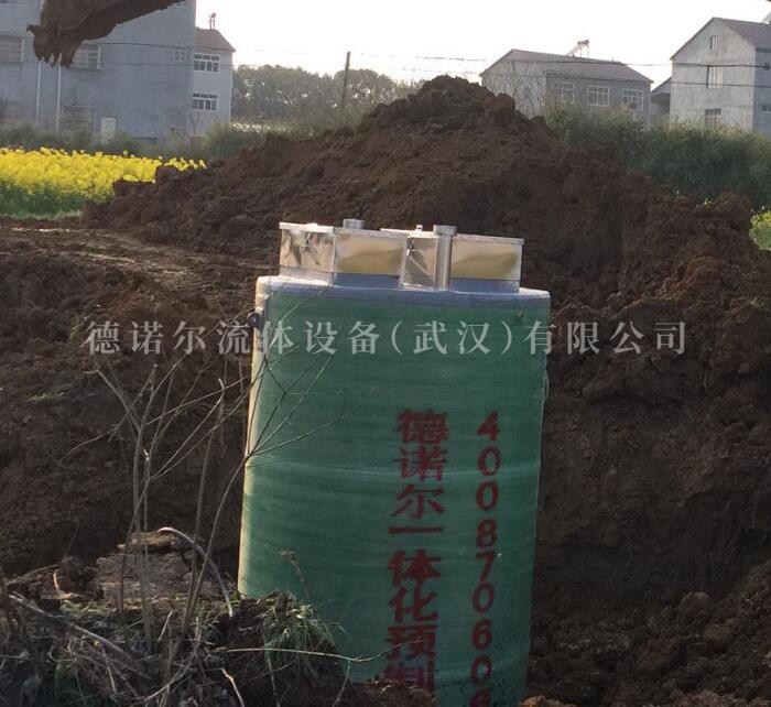 生活区排水一体化预制泵站