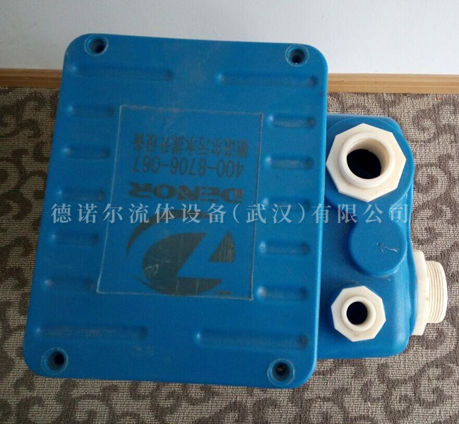 卫生间PE污水提升器