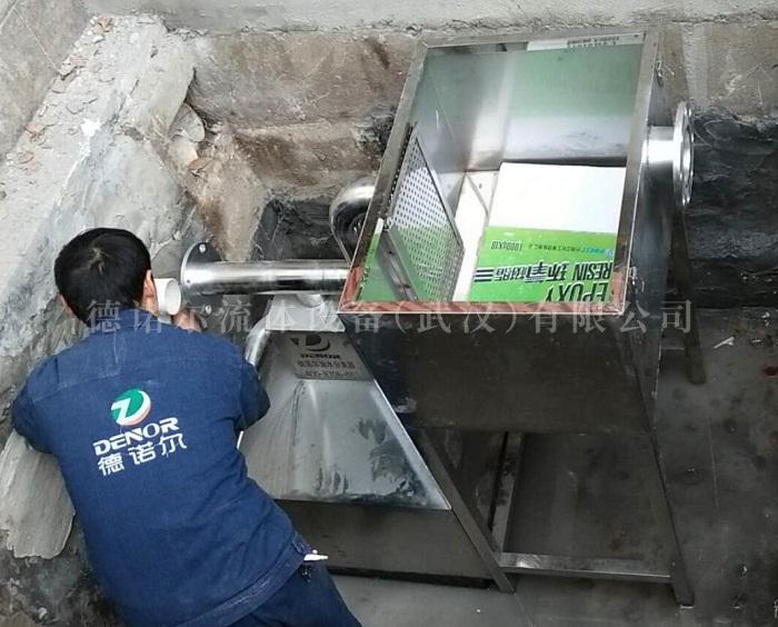 地埋式餐饮油水分离器