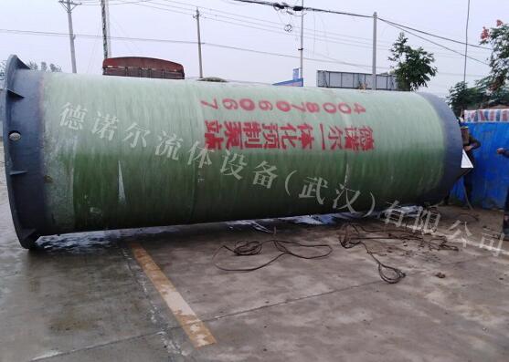高速公路一体化泵站