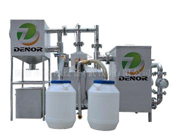 自动除渣油水分离器